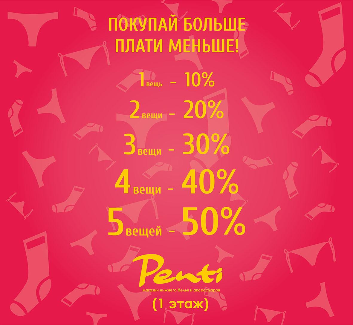 Магазин скидок женского белья женское нижнее белье купить харьков